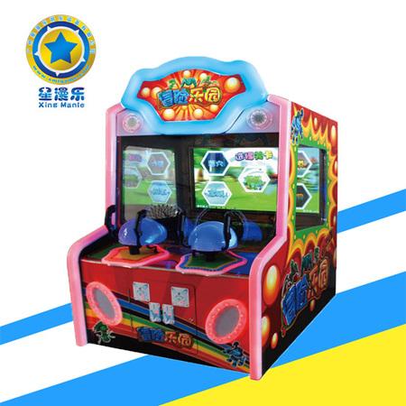冒险乐园-儿童电玩设备大型游戏机