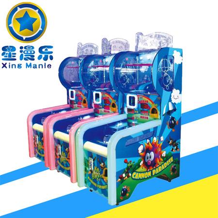 豪华大炮乐园(礼品版)-儿童电玩设备大型游戏机