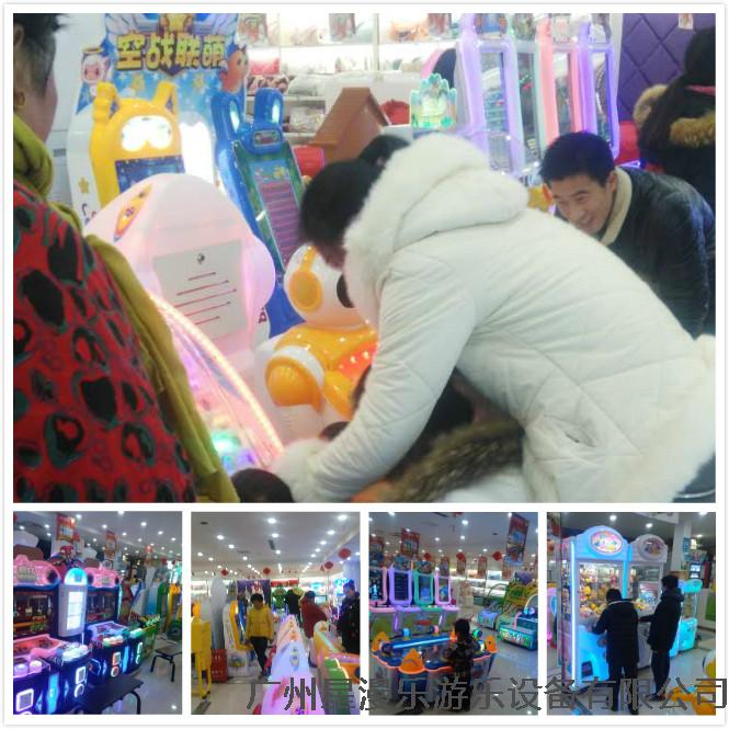 江苏徐州忂宁县佳佳乐儿童乐园,开业当天生意很火爆,因为游人多店家忙不过来,都没来得急多拍点照片给我们。