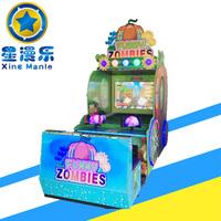 快乐僵尸-儿童电玩设备大型游戏机厂家直销