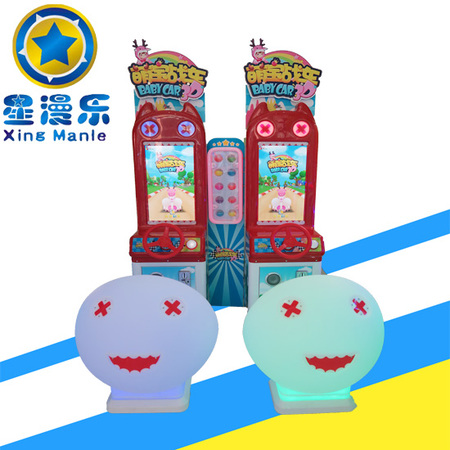 萌宝战车-儿童电玩设备游戏机
