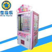 星月童话-电玩设备推推乐礼品机