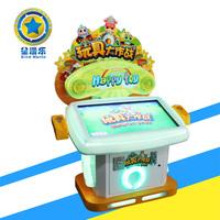 玩具大作战-儿童电玩设备大型游戏机
