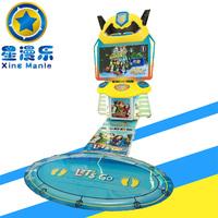 奇趣大冒险-儿童电玩设备大型游戏机厂家直销