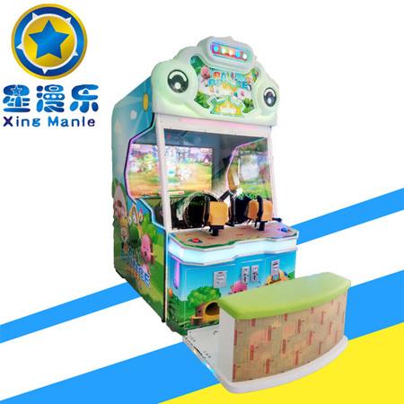 寻宝历险儿童电玩设备亲子射球机