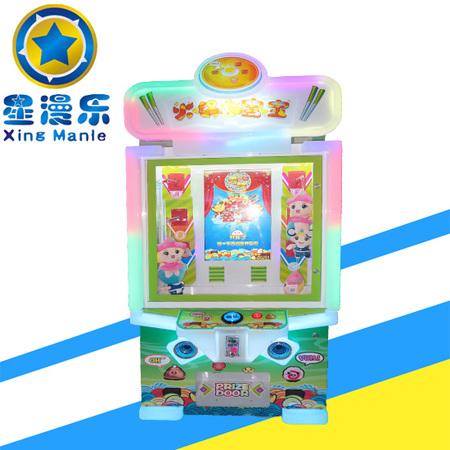 火锅宝宝儿童电玩设备出礼品机娃娃机