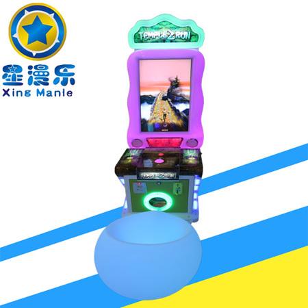 神庙大逃亡-儿童电玩设备大型游戏机厂家
