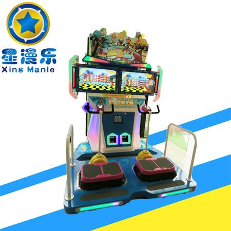 跳跳达人儿童电玩设备亲子益智运动类游戏机厂家直销