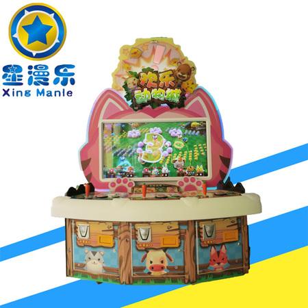 欢乐动物城-亲子大型电玩设备