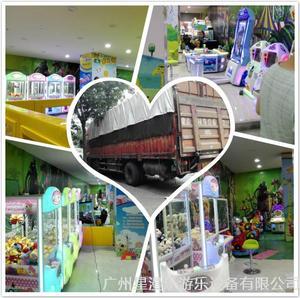 儿童电玩城设备-广州游戏机厂家-广州中山客户