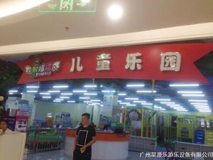 儿童电玩城设备-广州大型游戏机厂家-河南新乡客户