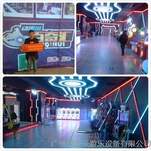 广州游戏机厂家客户-儿童电玩城福建省福清市客户