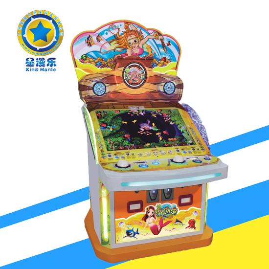 游游戏机_海游渔儿童版-儿童电玩设备大型游戏机
